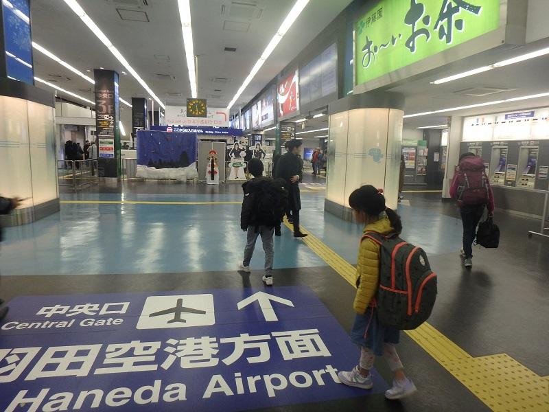 浜松町のモノレール駅